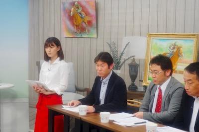 上鈴木正一グリーンチャンネル番組展示